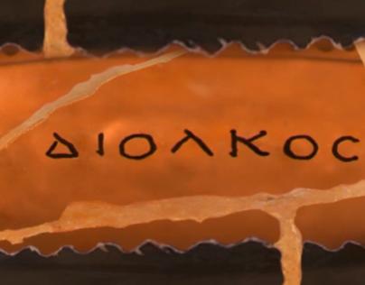 Diolkos