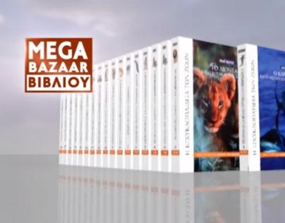 Mega-Bazzar